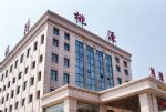 Taoyuan International Hotel - Yuncheng